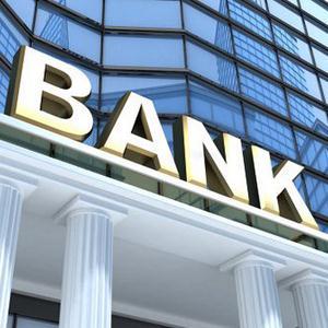 Банки Терека