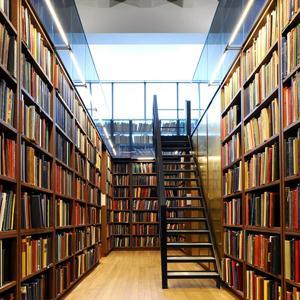 Библиотеки Терека
