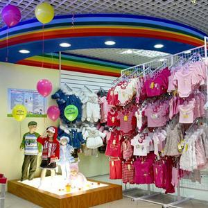 Детские магазины Терека