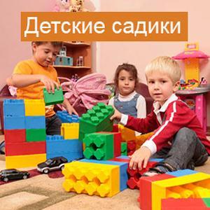Детские сады Терека