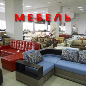 Магазины мебели Терека