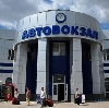 Автовокзалы в Тереке