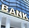 Банки в Тереке
