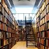 Библиотеки в Тереке