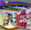 Детские магазины в Тереке