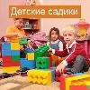 Детские сады в Тереке
