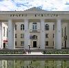 Дворцы и дома культуры в Тереке