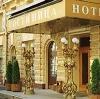 Гостиницы в Тереке