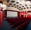 Кинотеатры в Тереке