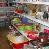 Магазины хозтоваров в Тереке
