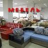 Магазины мебели в Тереке