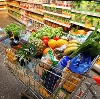 Магазины продуктов в Тереке
