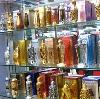 Парфюмерные магазины в Тереке