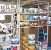 Строительные магазины в Тереке