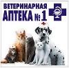Ветеринарные аптеки в Тереке