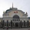 Железнодорожные вокзалы в Тереке