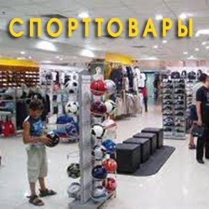 Спортивные магазины Терека