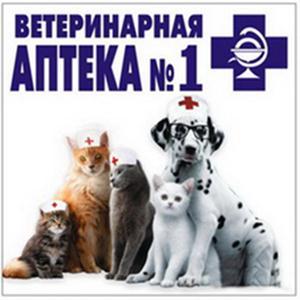 Ветеринарные аптеки Терека